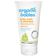 Green People Organic Babies Chamomile Wash & Shampoo  - 150ml