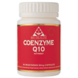 Coenzyme Q10 - 30 x 30mg Vegicaps - Best before date is end of Feb 2015