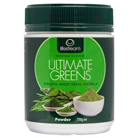 Lifestream Ultimate Greens - 180g Powder