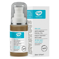 Green People Anti-Ageing Facial Oil - 30ml