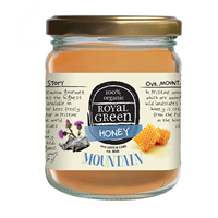 Royal Green Organic Mountain Honey - 250g