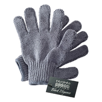 Bamboo Carbonised Exfoliating Shower Gloves