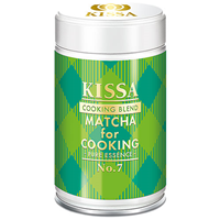 KISSA Matcha for Cooking - 80g
