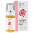 Green People Damask Rose Facial Oil - 30ml