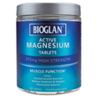 Bioglan Active Magnesium - Muscle Function - 120 x 375mg Tablets