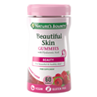 Nature`s Bounty Beautiful Skin with Hyaluronic Acid - 60 Gummies