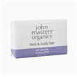 Lavender & Ylang Ylang Face & Body Bar - 128g