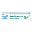 Green People Children Spearmint Toothpaste - 50ml