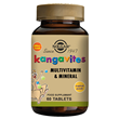 Solgar Kangavites Vitamins - For Children - Tropical - 60 Chewables