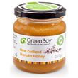 Green Bay 10+ Active Raw Manuka Honey - 227g