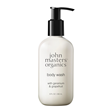 Geranium & Grapefruit Body Wash - 236ml