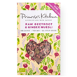 Primrose`s Kitchen Beetroot & Ginger Muesli - 300g