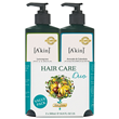 Lemongrass Shampoo & Avocado & Calendula Conditioner