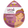 Yes To Miracle Oil - PrimRose Oil - Mud Mask