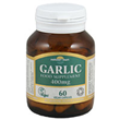 Natures Own Garlic - 60 x 400mg Vegicaps